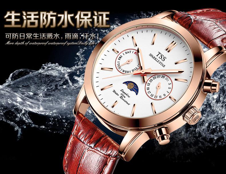 TSS золото оболочки муки кварцевые часы мужчины смотреть три-контактный 50 м водонепроницаемый спортивные часы 24 часов световой бизнес мужской стол