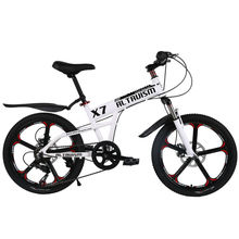 Buy ALTRUISM X7 20 Inch 7 Speed Children Mountain Bike One-piece Wheel Aluminum MTB Double Disc Brakes Kids Bicycle for $243.18 in AliExpress store