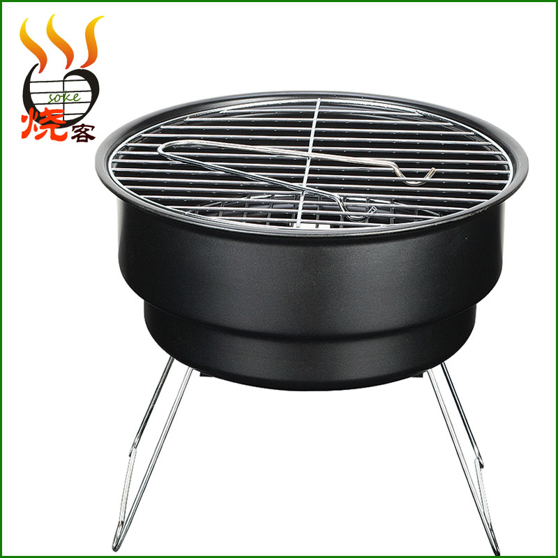 compare prices on small bbq grill online shopping buy low. Black Bedroom Furniture Sets. Home Design Ideas