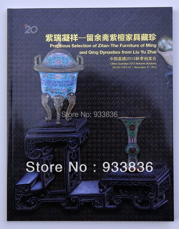 catalog Zitan furniture of Ming Qing dynasty Guardian auction 11/17/2013 art catalogue<br><br>Aliexpress