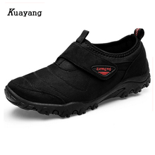 2015 New Arrival Fashion  Outdoor Activities Mountain Climbing  Comfortable  Necessary Causal Wear Shoes XZ0010(China (Mainland))