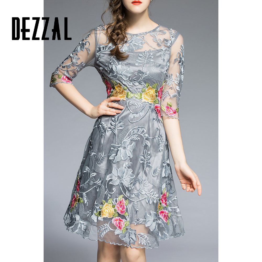 Dezzal coupons