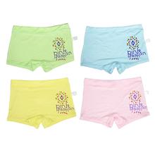 Buy Brand New 8Pcs/Pack Kids Boxer Underwear Baby Boy Girl Underwear Kids Modal Panties Child's Shorts Nurseries Children's Briefs