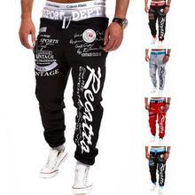 2015 new fashion drawstring elastic waist letter printing loose man sports pants