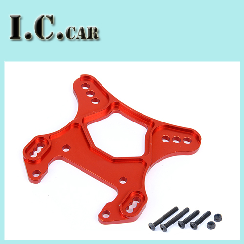 CNC Metal 8mm Alloy Front Shock frame  for LOSI 5IVE-T Rovan lost Part<br><br>Aliexpress