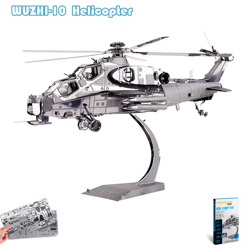 """2016 New Released 3D Metal Puzzle of 'WUZHI Helicopter"""" DIY 3D Laser Cut Jigsaw Military Simulation Model Kids Educational Toys(China (Mainland))"""