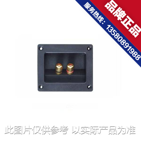 wire connector speaker diy accessories junction box copper terminal(China (Mainland))