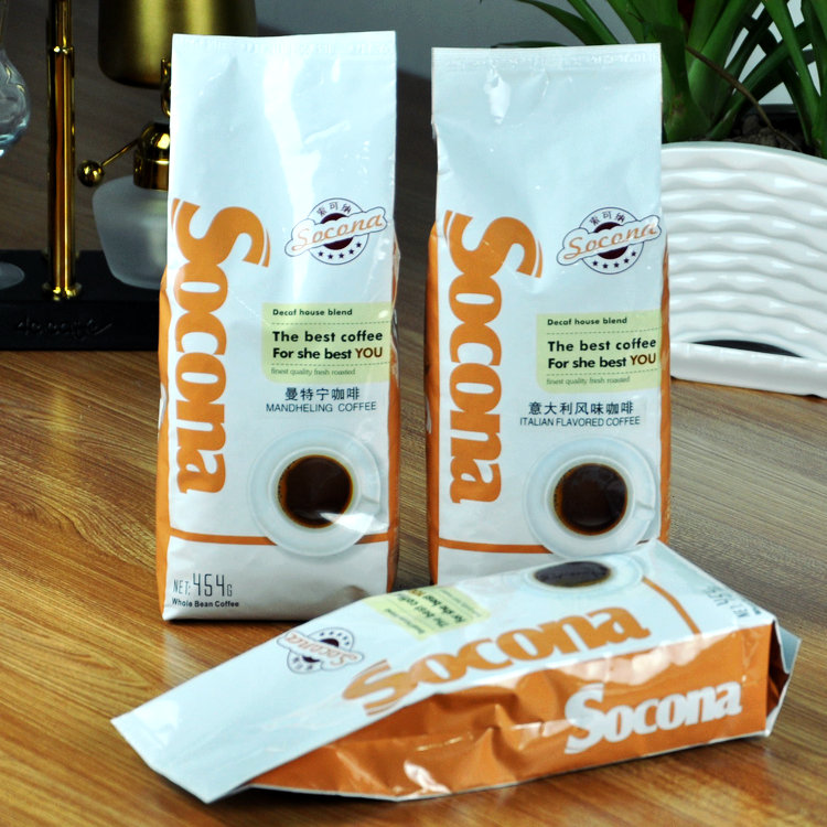 Free shipping 454g Gold medal socona espresso coffee beans coffee powder green slimming coffee beans new