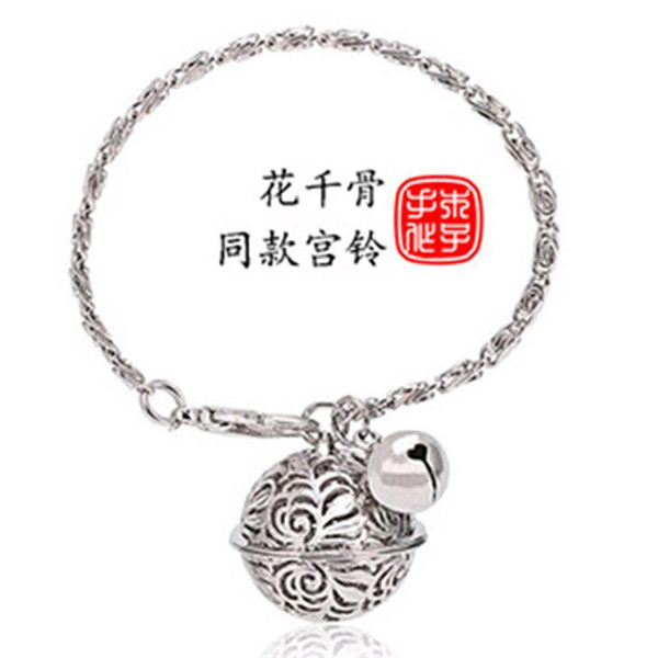 Free Shipping! Min.order $10(can mix order) Chinese selling well jewelry.Palace bell Pendant Bracelet for women beautiful gift(China (Mainland))