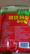 High Quality 250g Goji Berry The King of Chinese Wolfberry Medlar Bags in The Herbal Tea