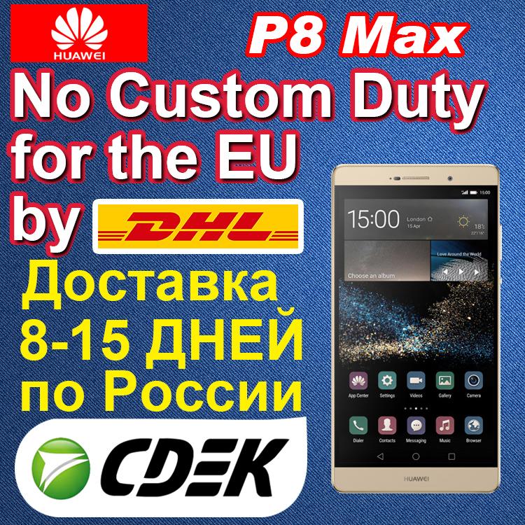 Huawei P8 Max 4G LTE Mobile Phone DAV-703L Kirin935 Octa Core 3GB RAM 64GB ROM 6.8 Inch 1920x1080px 4360mAh Android 5.0 Dual SIM(China (Mainland))