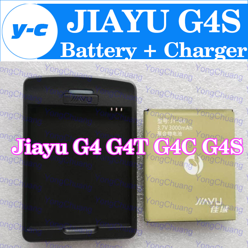 Гаджет  Jiayu G4s Charger Dock + Battery 3000mAh 100% Original New Charger device For Jiayu G4 G4T G4C + Free Shipping - In Stock None Электротехническое оборудование и материалы