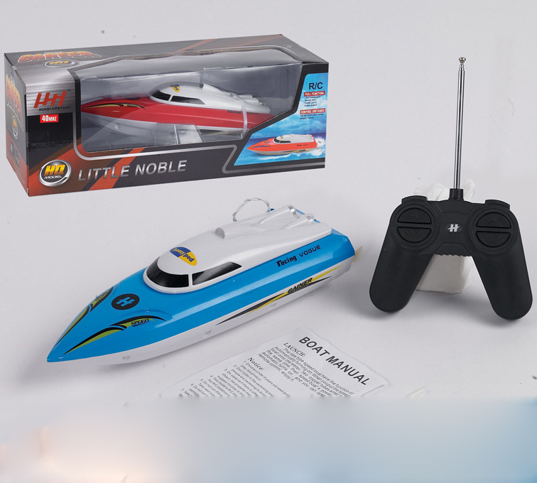 Water Toys For Boys : Cm mini dual motor remote control boat electric toy