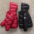 Brand New Arrival Regular Solid New Down Coat Pure Colour With Cap Hooded Kids Jacket Outwear