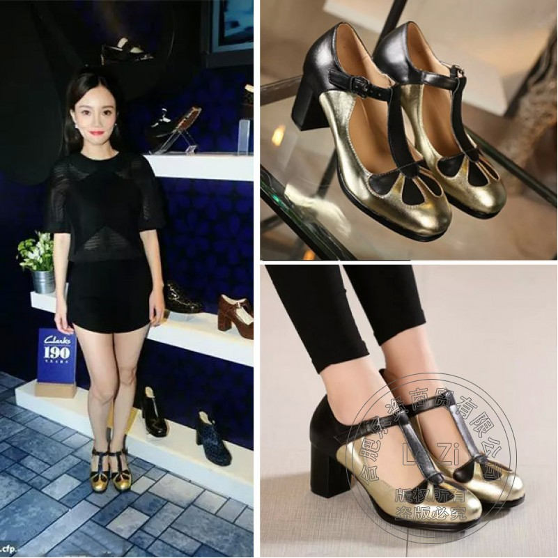 Full Grain Leather Plateau Shoes Woman Heels Square Heel Evening Designer Brands Soft Leather Shallow Mouth For Women Round Toe