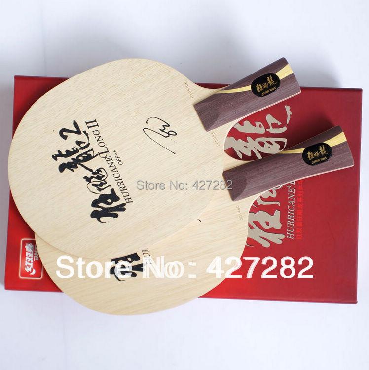 Original DHS Hurricane Long 2 table tennis blade long2 ma long DHS rackets fast attack loop racquet sports ping pong paddles(China (Mainland))