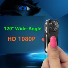 120 degree wide-angle night vision HD 1080P spy mini camera ultra small stealth hidden cam mini DV camcorder