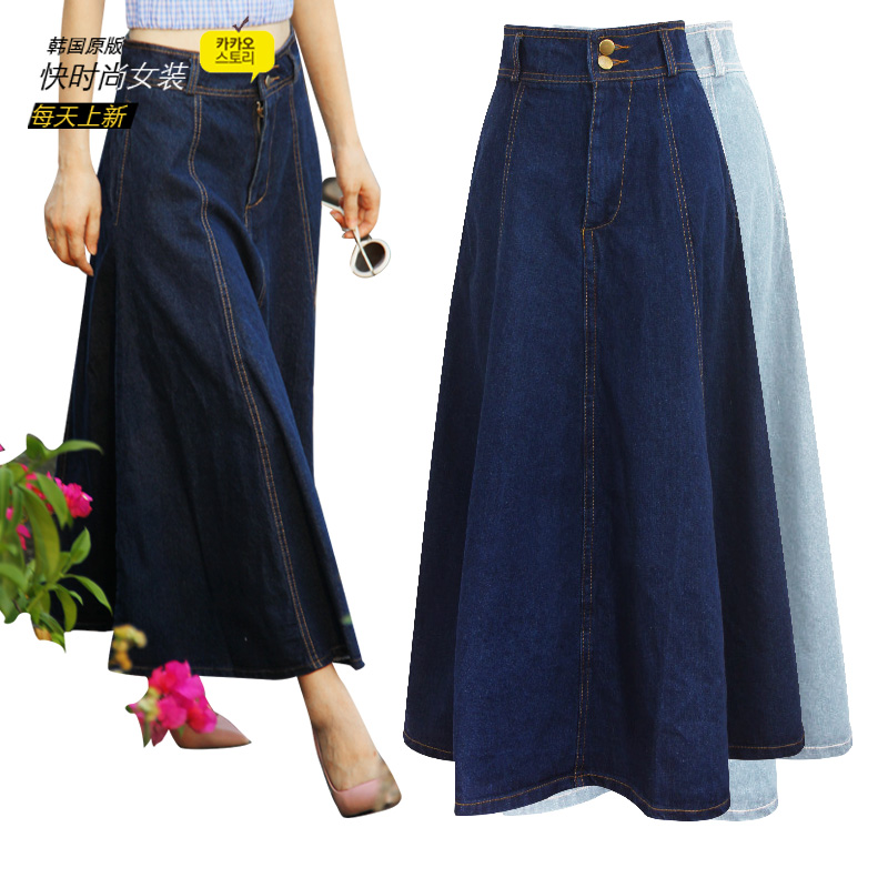 LONG DENIM SKIRT - ChinaPrices.net