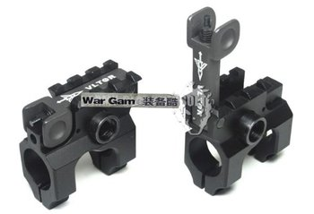 Vltor Folding Sight Tower  Free Shipping
