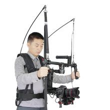 Buy Laing V9 Waterproof Stabilizer Vest 4-11kg Loading Capacity Climbing Carabiner F Ronin DSLR Handheld Gimbal Stabilizer System for $249.00 in AliExpress store