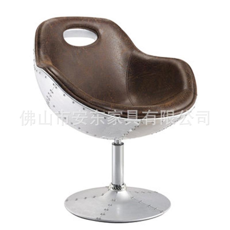 aluminium leder sessel sofa stuhl aluminium stuhl. Black Bedroom Furniture Sets. Home Design Ideas