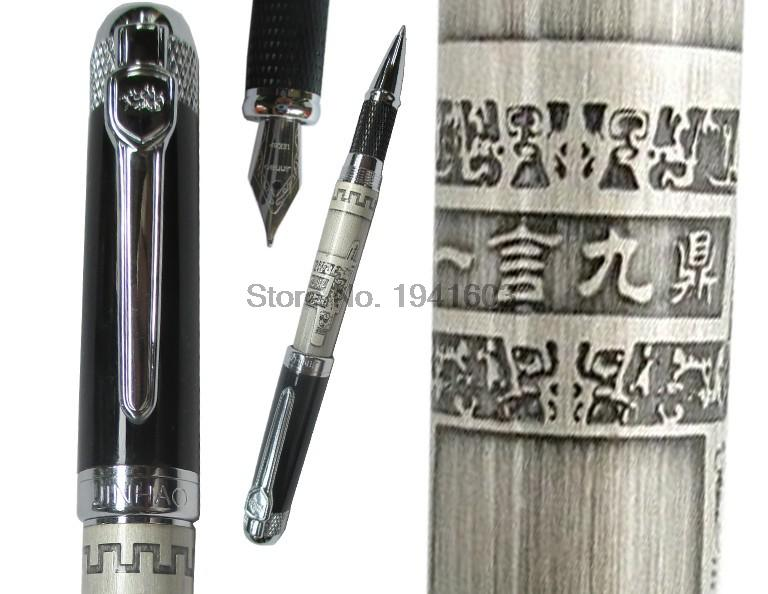 One Piece Anaglyph Silver W/ Great Wall Pattern Fountain Pens and RollerBall pen to choose jinhao 189 Free Shipping(China (Mainland))