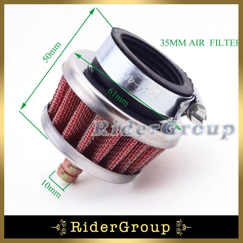 Новый 35 мм воздушный фильтр Pod очиститель для 50cc 70cc 90cc 110cc двигатель карбюраторный карбюратор байк на квадроциклах мотоцикл мотоцикл