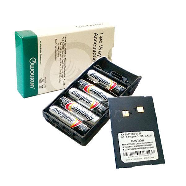 2pcs Original 5*AA Battery Pack Case for Wouxun CB Radio Walkie Talkie KG-UV6D KG-659 KG-669 KG-689 Plus KG-699E KG-703 KG-810(China (Mainland))