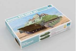 Trumpeter BTR rising Russia 01582-50 pk armored truck(China (Mainland))