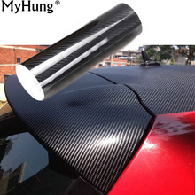 Buy Car Styling 30x152cm High Gloss 4D Black Carbon Fiber Vinyl Film Car Wrap Sheet Roll Tools Sticker Decal Auto Accessories for $7.26 in AliExpress store