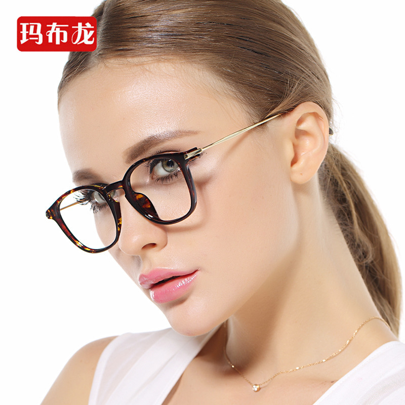 Popular  Women S Cat Frame Eyeglasses