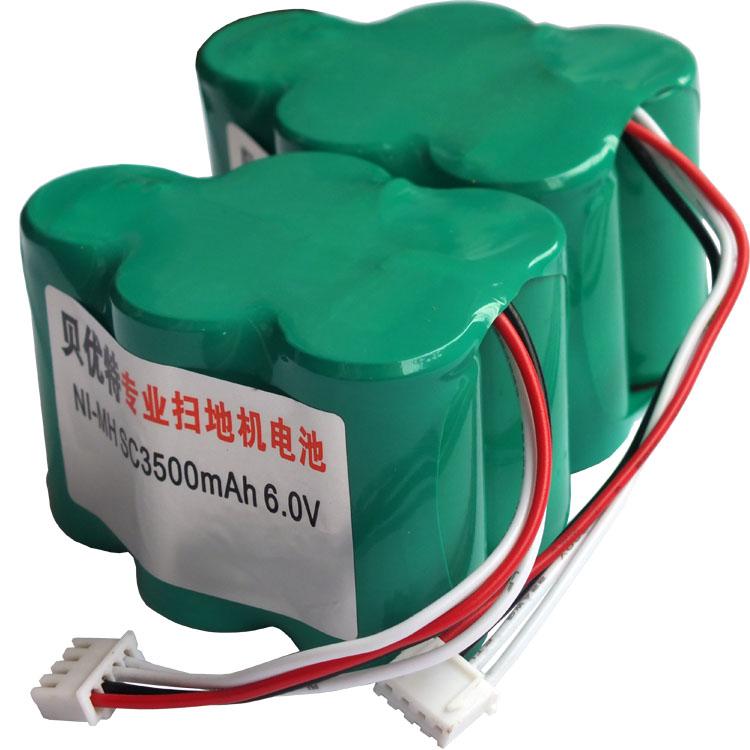2pcs / Lot! 6V 3.5Ah NI-MH Rechargeable Robotic Vaccum Cleaner Battery for Ecovacs Deebot Deepoo D62 D63 D65 D66 D68 D77 D79(China (Mainland))