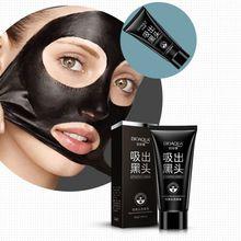 yrdhk Black Mask Facial Mask Nose Blackhead Remover Peeling Peel Off Black Head Acne Treatments Face Care Suction(Hong Kong)