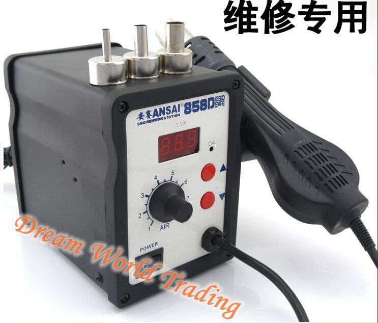 858D digital hot air gun  hot air welding gun Iron + air gun soldering station<br><br>Aliexpress