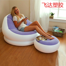 New 2016 air sofa inflatable lounge sofa set lounge size 125*100*85cm,chair size 63*29cm include repair patch(China (Mainland))