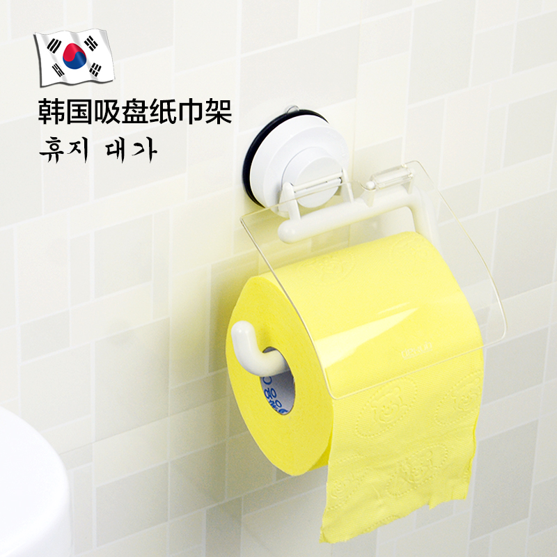 Online Get Cheap Magnetic Paper Holders -Aliexpress.com | Alibaba ...