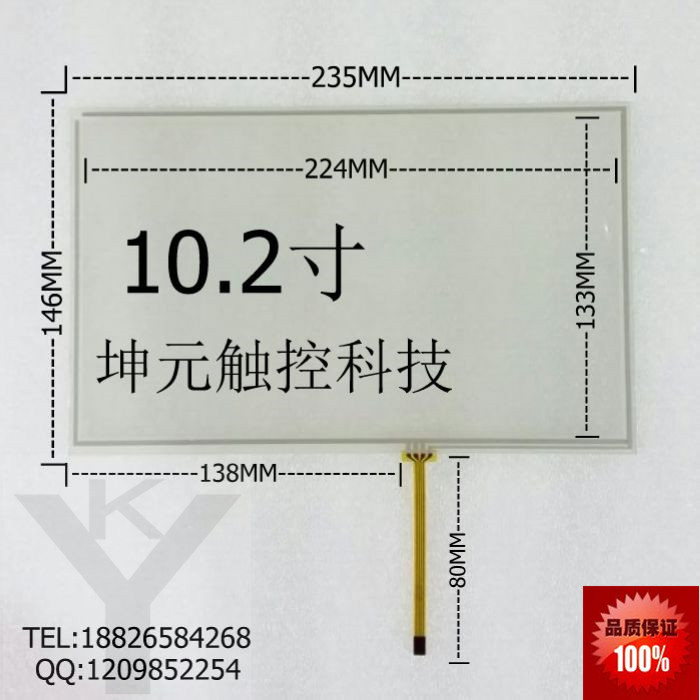 10.2-inch touch screen laptop screen industrial equipment Innolux at102tn03 Touchscreen<br>