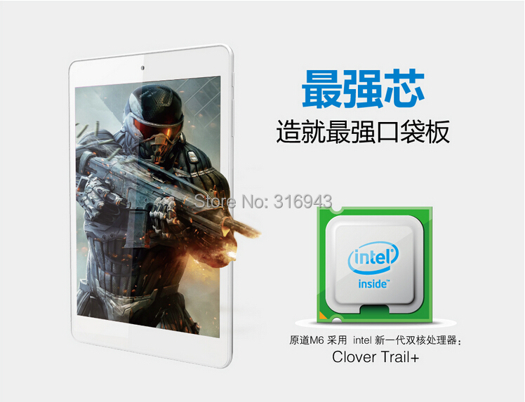 2014 Original Vido M6 Dual Core Tablet PC DHL EMS Free shipping