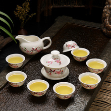 Free shipping Bone China Tea Set,black tea gongfu tea ware