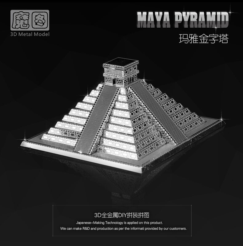Maya Pyramid building model Kits 3D laser cutting Scale Models DIY Metal Nano Puzzle Toys educational diy toys Jigsaw Puzzle(China (Mainland))