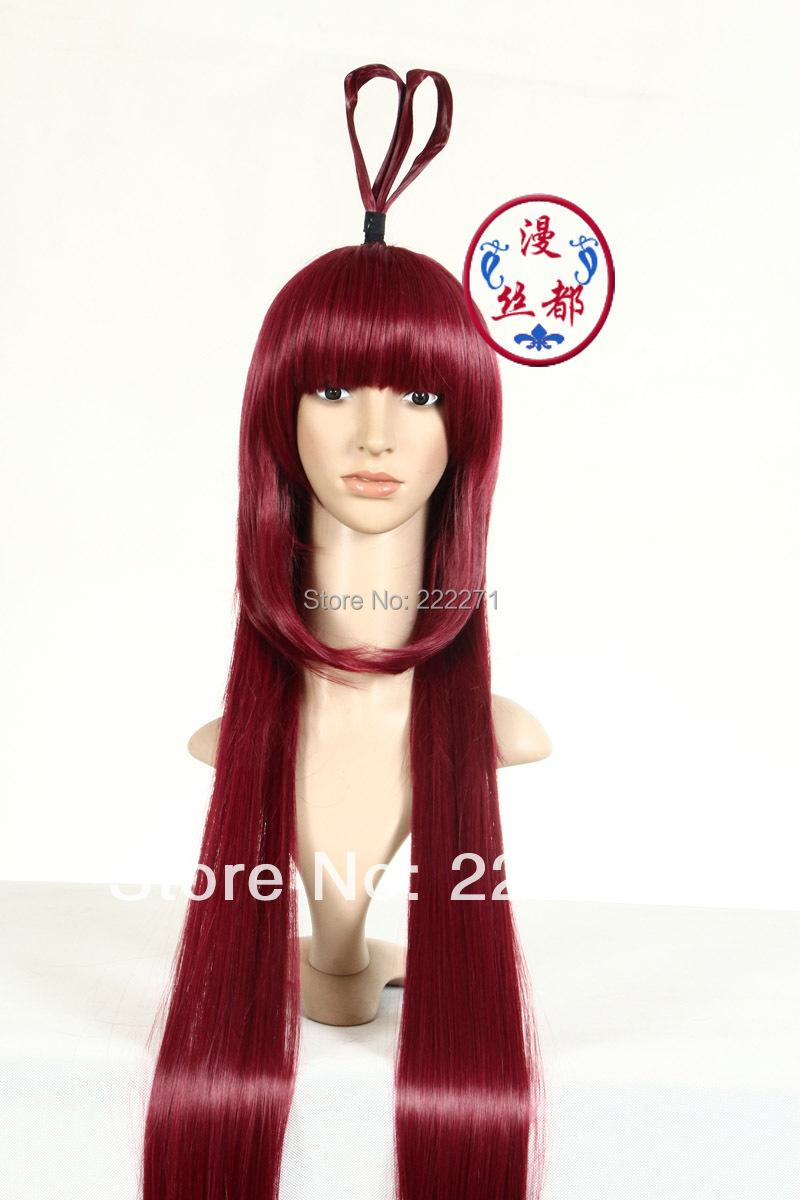FREE SHIPPING Anime MAGI Ren Kogyoku Cosplay Wig Costume Heat Resistant + Cap<br><br>Aliexpress