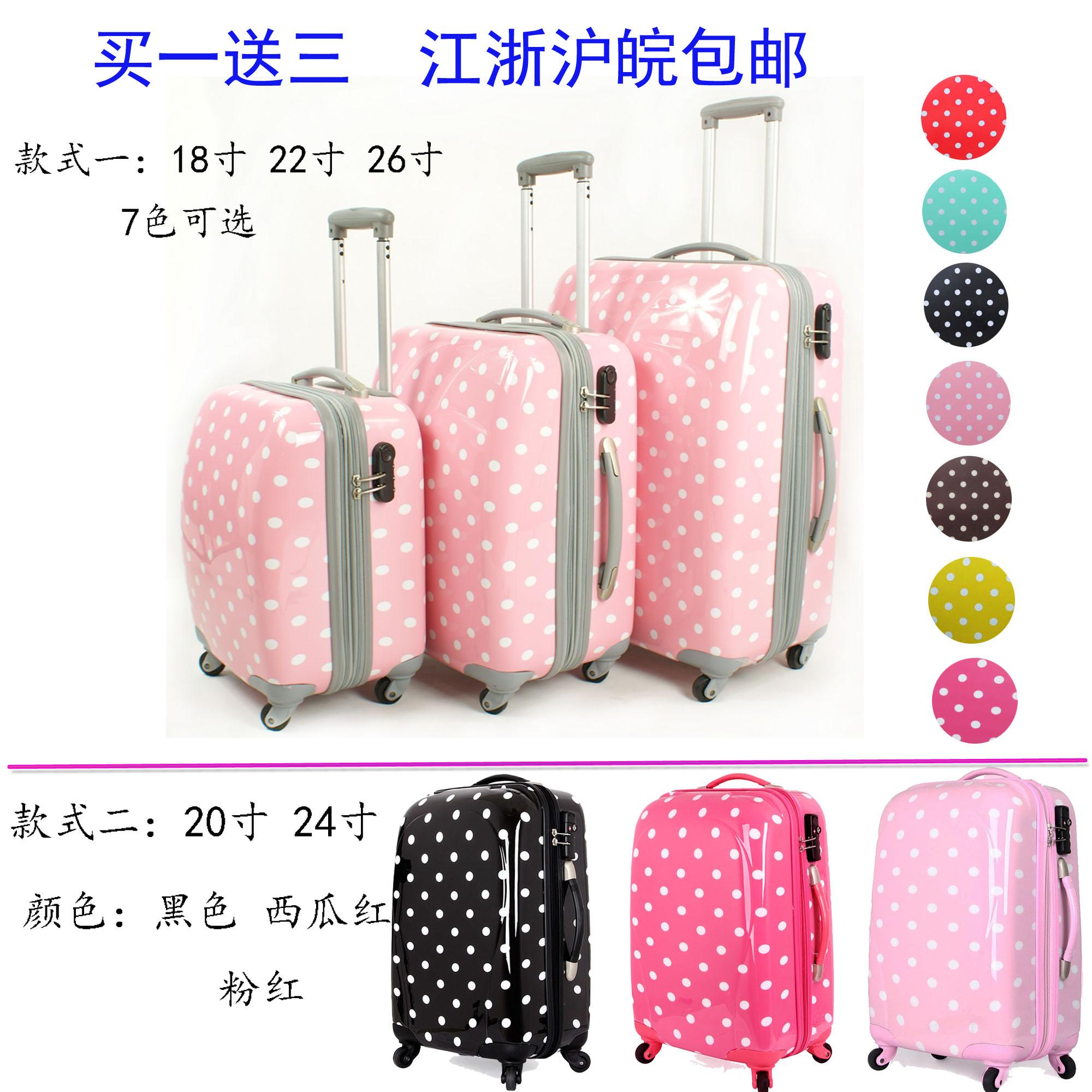 Abs pc trolley luggage female polka dot travel bag universal wheels 18 20 22 24 26inch,female lovely