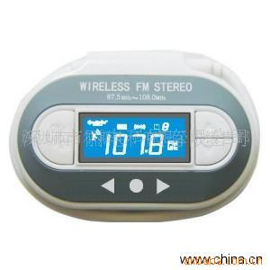 Supply of car MP3 fm transmitter car home dual(China (Mainland))