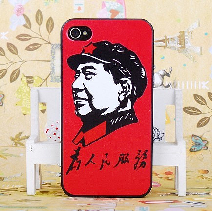 Wool to serve the people chairman relief for iphone 4 4s phone case shell protective case for apple