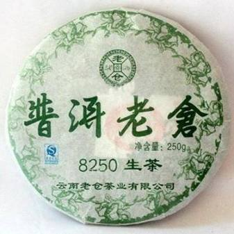 2010year Chitse Puer 250g Raw Pu er tea Pu erh PC12 Free Shipping