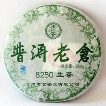 2010year Chitse Puer, 250g Raw Pu'er tea, Pu erh,PC12, Free Shipping