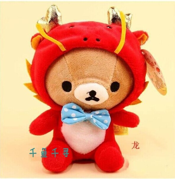 lovely plushed Easily bear toy Chinese zodiac dragon design easily bears doll birthday gift about 30cm(China (Mainland))