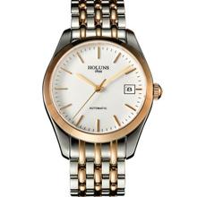 holuns gold watch men luxury brand sport dress business Fashion & Casual gold watch waterproof  YZ004 gift