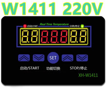 Buy Digital Thermostat control W1411 220V switch temperature thermometer controller Start stop value waterproof probe 39%off for $7.21 in AliExpress store