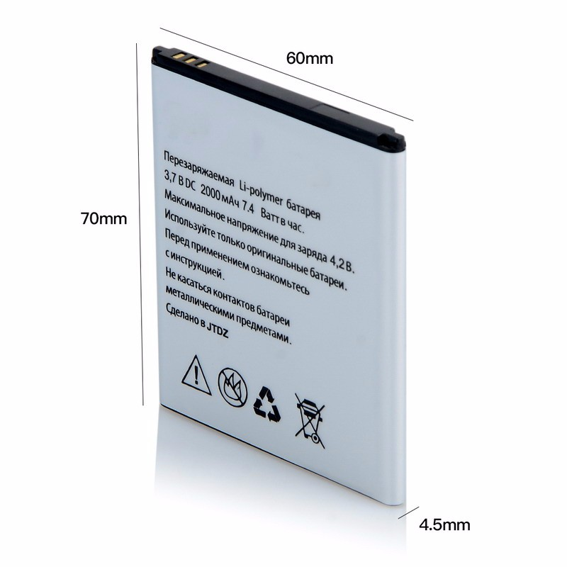 For EXPLAY Vega 2000mAh Replacement Battery High Quality Mobile Phone Battery W0G06 P0